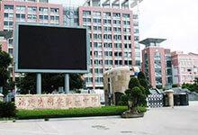 福建省同安第一中学