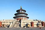 北京市万博网页版登陆实施方案