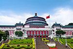 重庆市万博网页版登陆实施方案